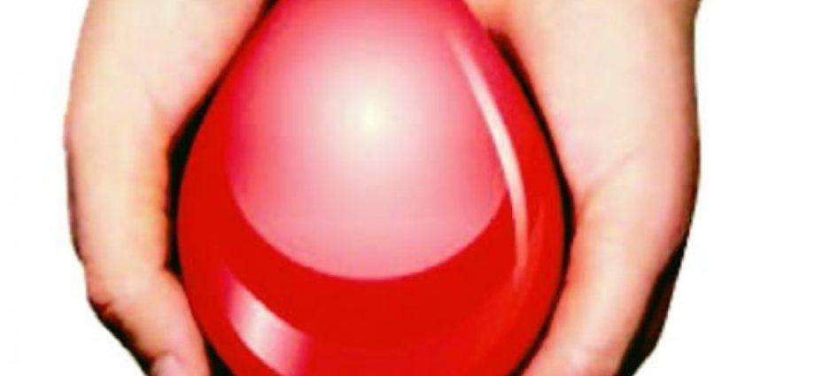 tabella sangue tabella compatibilità sangue donazione di sangue vicenza centro trasfusioni vicenza veneto salute cosa fare a vicenza cosa fare in veneto magazine vicenza notizie gatte vicentine dottore vicenza salute vicenza medicina veneto ospedale di vicenza medici vicentini ordine dei medici di vicenza